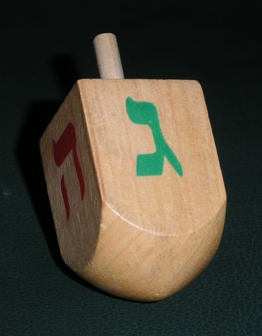 The Hannukah Dreidel is an ancient European custom. Image: Wikimedia Commons (Roland Scheicher).