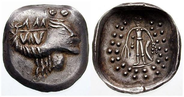 Another Celtic Thasos imitation depicting Apollo - the god of Delphi. with his bow and three arrows.