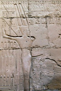 Stela showing Egyptian god Min - an 'intact' version of Osiris in the land of the Living?